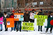 Bangladeshi Graduate Students of Concordia university, Montreal, Canada