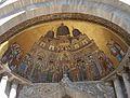 Basílica de sant Marc de Venècia, portal de sant Alipi.JPG