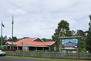 Bauple, Queensland - Image: Bauple Historical & Cultural Centre