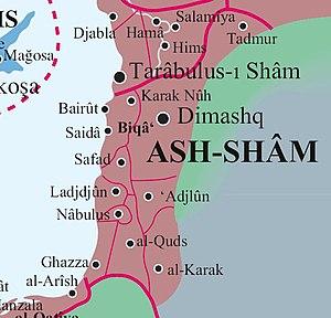 An-Nasir Yusuf - al-Sham coastline.
