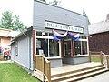 Bells Dry Goods Store, Burnaby, BC 01.jpg