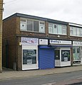 Bentley's of Pudsey - Robin Lane - geograph.org.uk - 1511150.jpg