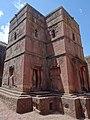 Bet Giyorgis Rock-Hewn Church - Lalibela - Ethiopia - 03 (8732136296).jpg