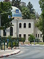 Beth Shalom Synagogue, Afula P1170745.JPG
