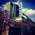 Bexley - Drexel Theater (OHPTC) - 23461603559.jpg