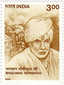 d9fd3e8ba46 Bhagwan Gopinath 1998 stamp of India.jpg