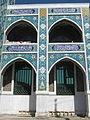 Bibi Shatia Moque and mausoleum - Nishapur 01.JPG