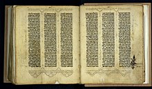 Hebrew Bible from 1300. page 20, Genesis.