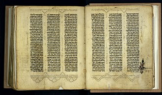 Hebrew Bible from 1300. Genesis. Bible from 1300 (20).jpg