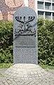 Bielsko-Biała, pomnik upamiętniający cmentarz żydowski w Białej.jpg