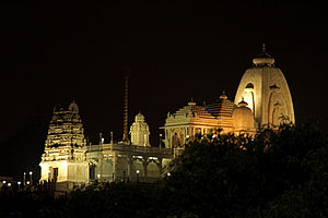 Birla Mandir, Hyderabad - Birla Mandir at night