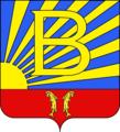 Blason Bethoncourt 2.png