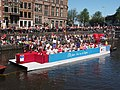 Boat 8 Rode Kruis, Canal Parade Amsterdam 2017 foto 2.JPG