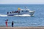Boat off Exmouth beach.jpg