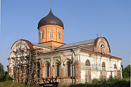 Borzna Nativity Church.jpg