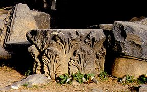 Bosra - DecArch - 2-41.jpg