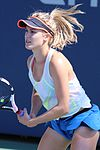 Bouchard US16 (15) (29236775003).jpg