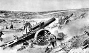 8-in howitzers of the 39th Siege Battery, Royal Garrison Artillery, in action near Fricourt in WWI.