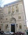 Brookyn Trust Company Building rear Pierrepont Street.jpg