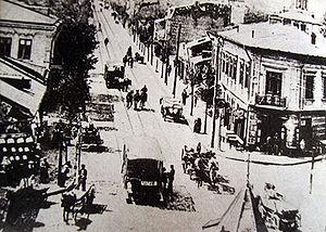 Calea Moșilor - Calea Moșilor (1900)