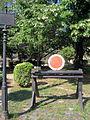 Budafoki vonatos emlékmű 1.JPG