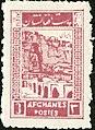 Buddha stamp 1932.jpg