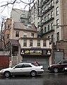Building in Morris Heights.jpg