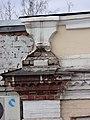 Bukharev shop 008.jpg