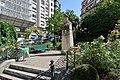 Buste Pierre de Ronsard, square Auguste-Mariette-Pacha, Paris 5e 1.jpg