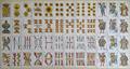 Cádiz pattern.png