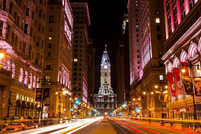 File:CITY HALL PHILADELPHIA.jpg