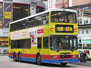 城巴37A與37B線是香港少數以順時針及逆時針運作的循環線,前者由置富經香港仔隧道往港島北,再經薄扶林回置富,後者則以相反的路線運作。 (圖片:MP7638@Wikimedia)