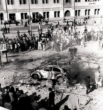 1977 Egyptian bread riots - Cairo fires 1977