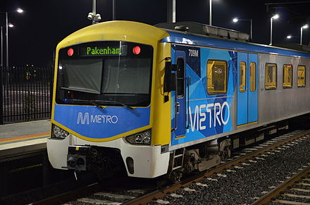 Commuter train in Melbourne Cardinia Road 2012-07-22 03.jpg