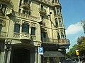 Casa Pia Batlló P1340809.JPG