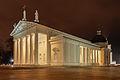 Cathetral of Vilnius.jpg