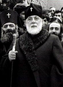 Catholicos-Patriarch of All Georgia Ilia II (cropped).jpg