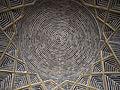 Ceiling in Kukeldash Madrassa Bukhara 01.jpg