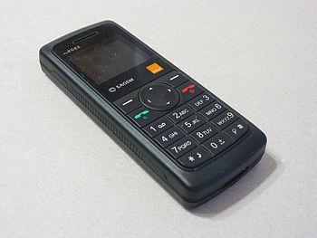 Cell phone Sagem my202X ubt