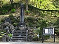 Cenotaph for many Chinese laborers in Kiso.jpg