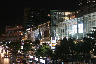 Pathum Wan District - Image: Central World