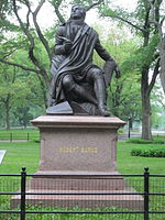 Central Park, NYC (June 2014) - 27.JPG