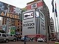 Centro Ciudad del Este Paraguay - panoramio.jpg