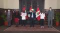Ceremonia de reconocimiento a la paradeportista Angélica Espinoza 6-21 screenshot.png