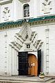 Cerkiew św. Trójcy w Irkucku 04.jpg