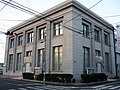 Chūgoku Bank Mizushima Branch.jpg