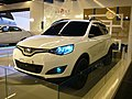 Changan SUV Concept (14473810964).jpg
