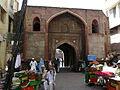 Chausath Khamba entrance gate (3545123209).jpg