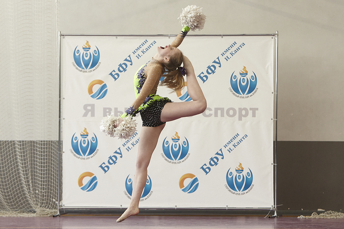 Cheerleading competitions in Kaliningrad (2018-02-25) 10.png