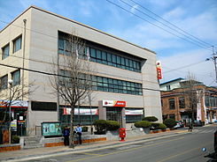 Cheorwon Post office.JPG